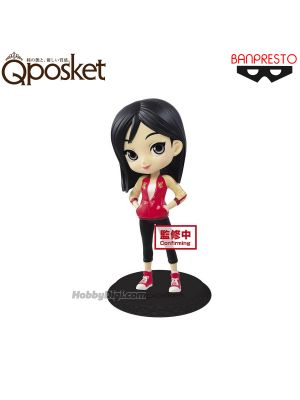 Banpresto Q posket Disney Characters Figure - Mulan (Normal color)