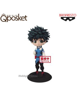 Banpresto Q posket Figure - Izuku Midoriya (Specials Color)
