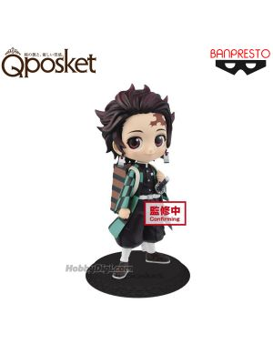 Banpresto Q posket Figure - Tanjiro Kamado (Normal Color)