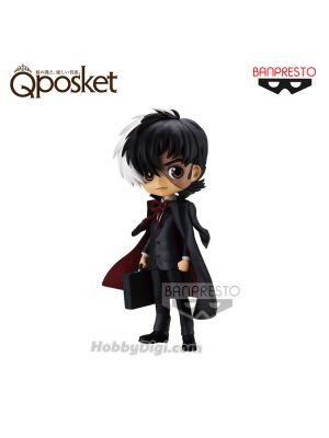 Banpresto Q posket Figure - Black Jack (Normal Color)