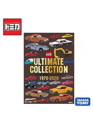 Tomica 50th Anniversary Books - Tomica Ultimate Collection 1970-2020