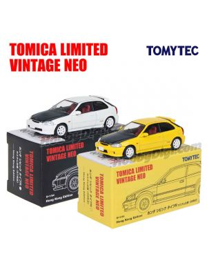 TOMYTEC Tomica Limited Vintage NEO HK Exclusive Diecast Model - TLV Honda Civic Type R EK9 97 & 99 Model Custom Version Set of 2