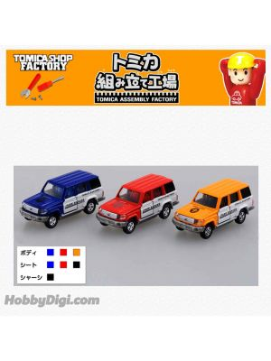 Tomica Assembly Factory Exclusive Diecast 3rd - Toyota Land Cruiser