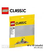 LEGO Classic 10701: Gray Baseplate