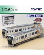TOMYTEC Diorama Collection 1:150 鐵道模型 - T colle 静岡鐵路 A3000形 2列車套裝