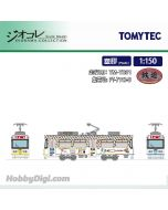 TOMYTEC Diorama Collection 1:150 鐵道模型 - 長崎電氣軌道 1500 No.1505 (長崎Lovers)