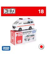 Tomica Diecast Model Car No18 - Nissan NV350 Caravan Ambulance