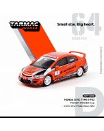 Tarmac Works HOBBY64 1:64 Diecast Model Car - Honda Civic Type R FD2 MUGEN POWER Cup CIVIC One Make Race 2012