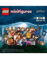 LEGO Minifigures 71028 Series 2 Harry Potter : Set of 16