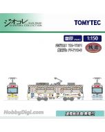 TOMYTEC Diorama Collection 1:150 鐵道模型 - 長崎電氣軌道 1500 No.1505 (長崎Lovers) (連電動底盤, 集電弓)