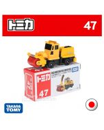 Tomica Diecast Model Car No47 - Nichijo Rotary Snowplow HTR265