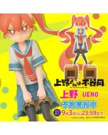 [JP Ver.] Fots Japan 1/8 PVC Statue - How Clumsy you are, Miss Ueno - Ueno