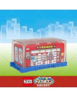 Tomica Town 城鎮系列 - Tomica Shop 店舖