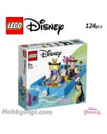 LEGO Disney 43174: Mulan's Storybook Adventures