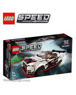 LEGO Speed Champions 76896 : Nissan GT-R NISMO