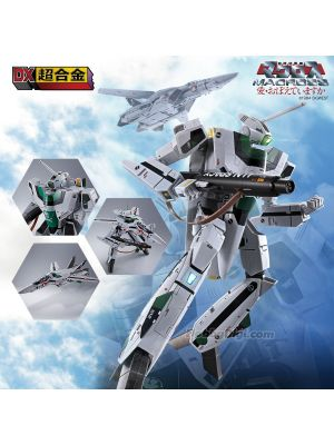 [JP Ver.] Bandai DX Chogokin Action Figure : Valkyrie (Hayao Kakizaki use) for Movie Edition VF-1A