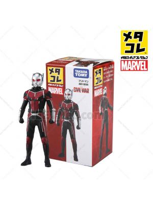 Metacolle Metal Figure - Ant-Man