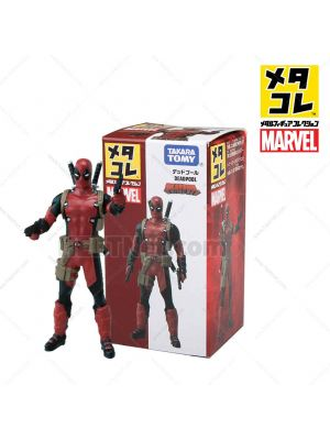 Metacolle Marvel Metal Figure - Deadpool