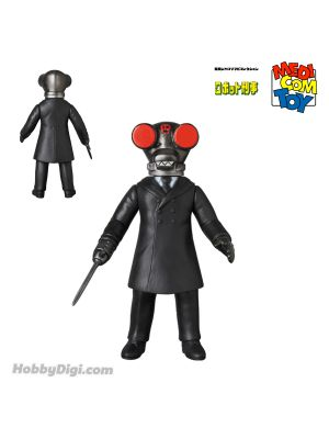 Medicom Toy RetroSofvi Collection Figure - Ganrikiman