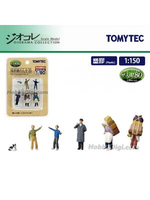 TOMYTEC Diorama Collection 1:150 場景 情景 - People Train Passengers with Cat B