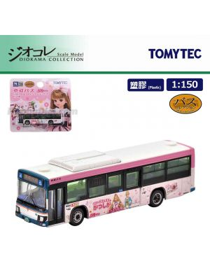 TOMYTEC Diorama Collection 1:150 模型車 - Bus Collection Keisei Bus Licca Wrapping Pink