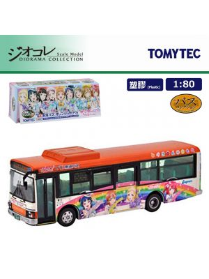 TOMYTEC Diorama Collection 1:80 模型車 - The Bus Collection Tokai Bus Orange Shuttle Love live Sunshine Wrapping bus No.2
