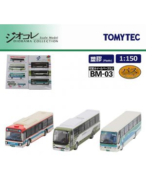 TOMYTEC Diorama Collection 1:150 Model Car Set - The Bus Collection Hiroshima Bus Center Set D