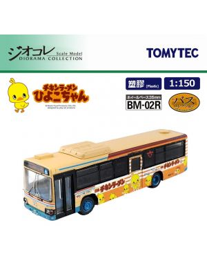 TOMYTEC Diorama Collection 1:150 Model Car - Hankyu Bus Chicken Ramen Chick-Chan Wrapping Bus Type (Bus Collection)