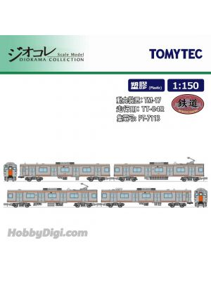 TOMYTEC Diorama Collection 1:150 Rail Transport Modelling - Sagami Railway 7000 Series Set of 4