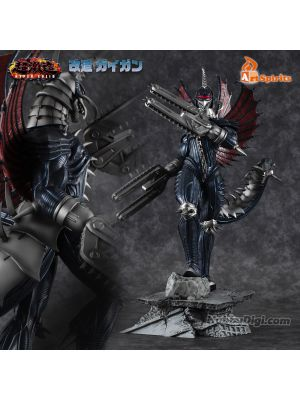 Art Spirits Hyper Solid Series PVC Statue - Converted Gigan (re-release)