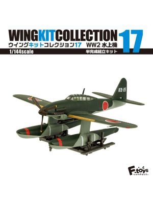 [JP Ver.] F-Toys 1/144 Candy Toys - Wing Kit Collection Vol.17 WW2 Seaplanes: Seiran M6A1 A
