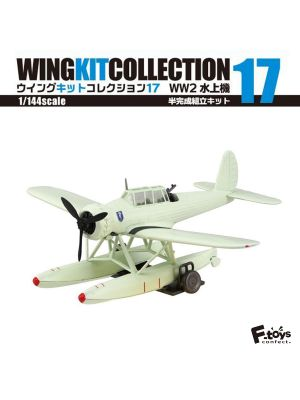 [JP Ver.] F-Toys 1/144 Candy Toys - Wing Kit Collection Vol.17 WW2 Seaplanes: Arado Ar196 1-2/1-3 D