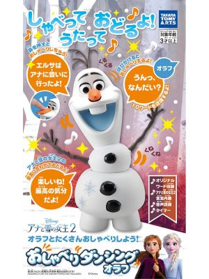 Takara Tomy Disney Plush - 魔雪奇緣2 Happy Dancing Olaf (English ver.)