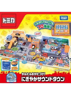 Tomica World Tomica Town - Easy to clean Lively Soundtown