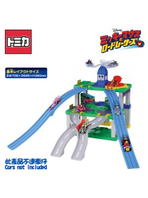 Tomica Mickey Mouse & Road Racers - Action Course Run and Fly Powered Town Circuit Set