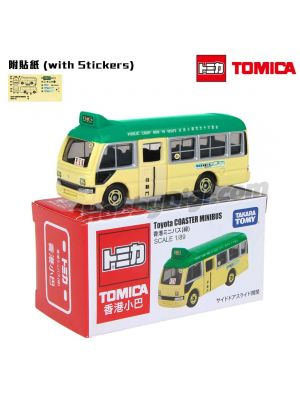 Tomica Diecast Model Car - Toyota Coaster Hong Kong Minibus Green (New Package)