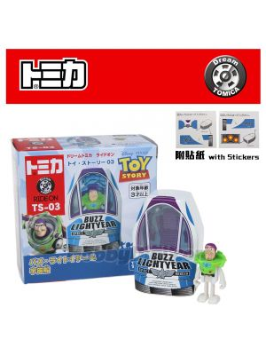 Dream Tomica Diecast Model Car TS-03 - Toy Story 4 Buzz & Space ship