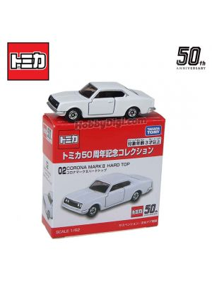 Tomica 50th Anniversary Limited Diecast Model Car - 02 Toyota Crona