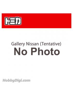 Tomica Diecast Model Car - Gallery Nissan (Tentative)