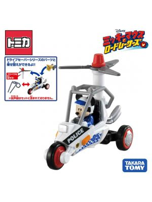 [JP Ver.] Tomica Mickey Mouse & Road Racers Diecast Model Car DS-05 - Micky
