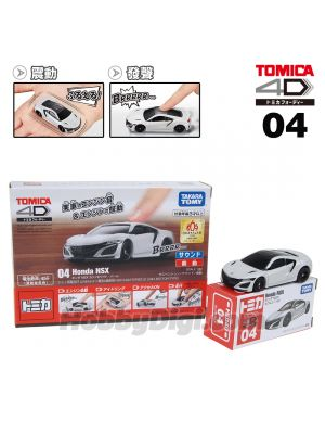 Tomica 4D Diecast Model Car 04 - Honda NSX White Pearl