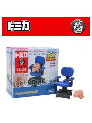 Dream Tomica Diecast Model Car - Ride On Toy Story TS-09 Ham & Andy's Chair