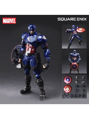 Square Enix Marvel Universe Variant Bring Arts Action Figure - Captain America (Designed by Tetsuya Nomura)