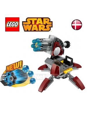 LEGO Loose Machine Star Wars: Senate Commando Machine Gun