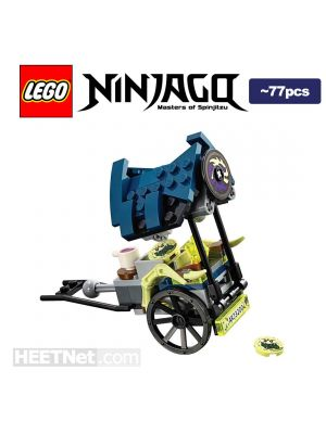 LEGO Loose Machine Ninjago: Possessed Rickshaw