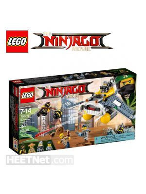 LEGO Ninjago Movie 70609: Manta Ray Bomber