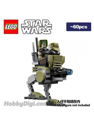 LEGO Loose Machine Star Wars: AT-RT