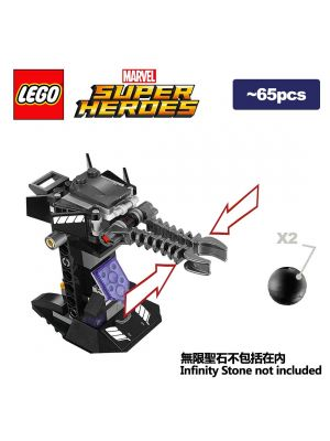 LEGO Loose Decoration Marvel: Gun Turret