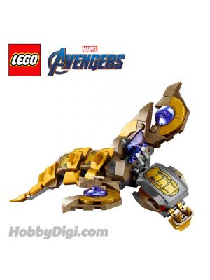 LEGO Loose Machine: Chitauri's Marvel Leviathan Creature