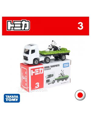 Tomica 合金車 No3 - Animal Transportation Car